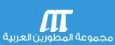 مجموعة المطورين العربية